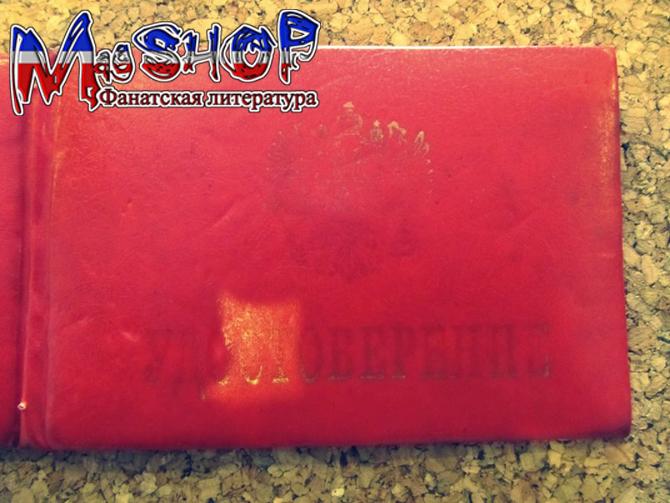http://ic.pics.livejournal.com/lady_lads/10378739/435185/435185_original.jpg