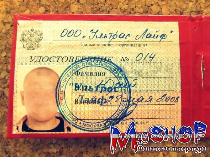 http://ic.pics.livejournal.com/lady_lads/10378739/435442/435442_original.jpg