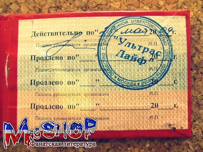 http://ic.pics.livejournal.com/lady_lads/10378739/435662/435662_original.jpg