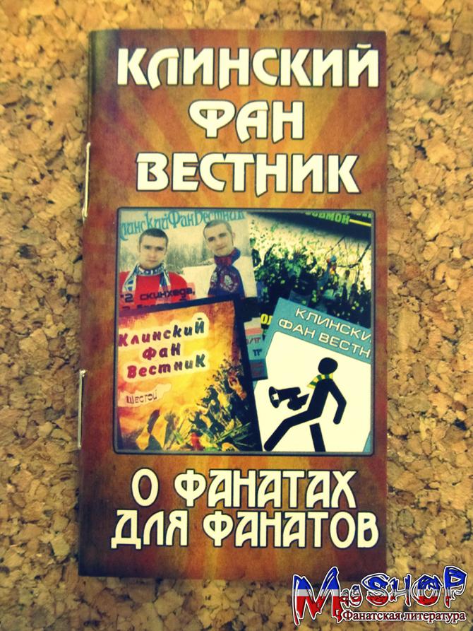 http://ic.pics.livejournal.com/lady_lads/10378739/440907/440907_original.jpg