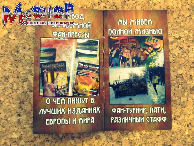 http://ic.pics.livejournal.com/lady_lads/10378739/441513/441513_original.jpg