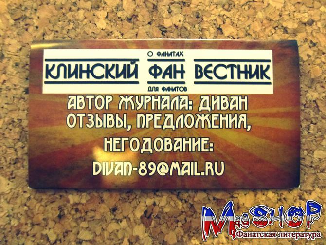 http://ic.pics.livejournal.com/lady_lads/10378739/441988/441988_original.jpg