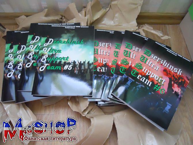 http://ic.pics.livejournal.com/lady_lads/10378739/478675/478675_original.jpg