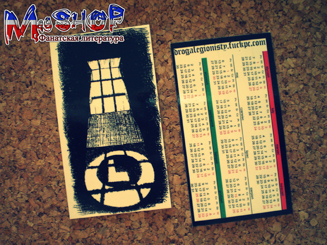http://ic.pics.livejournal.com/lady_lads/10378739/512886/512886_original.jpg