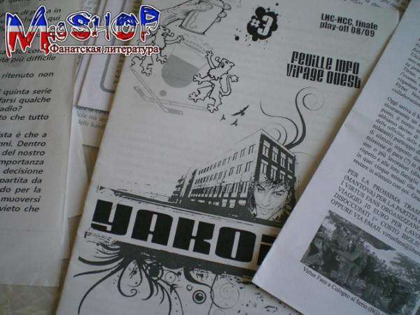 http://ic.pics.livejournal.com/lady_lads/10378739/516789/516789_600.jpg