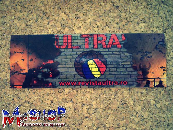 http://ic.pics.livejournal.com/lady_lads/10378739/524997/524997_original.jpg