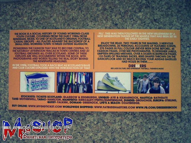 http://ic.pics.livejournal.com/lady_lads/10378739/532499/532499_original.jpg