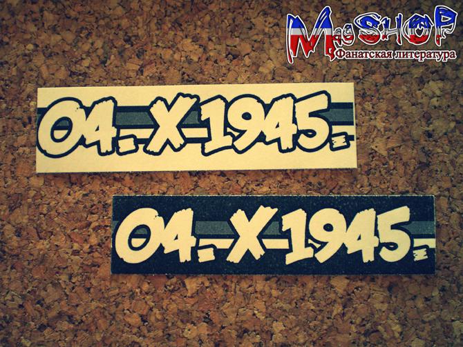 http://ic.pics.livejournal.com/lady_lads/10378739/532789/532789_original.jpg