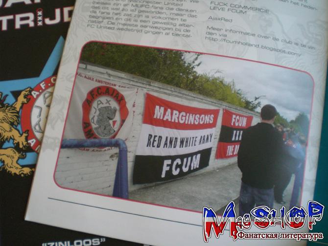 http://ic.pics.livejournal.com/lady_lads/10378739/553778/553778_original.jpg