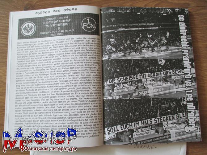 http://ic.pics.livejournal.com/lady_lads/10378739/571781/571781_original.jpg