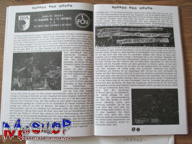 http://ic.pics.livejournal.com/lady_lads/10378739/572088/572088_original.jpg