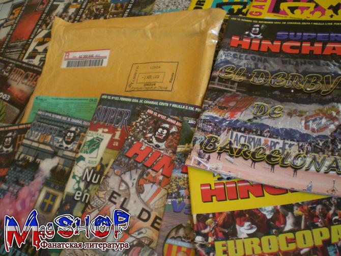 http://ic.pics.livejournal.com/lady_lads/10378739/574101/574101_original.jpg