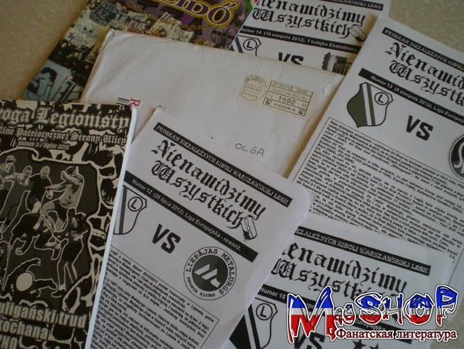 http://ic.pics.livejournal.com/lady_lads/10378739/576347/576347_original.jpg