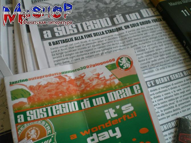 http://ic.pics.livejournal.com/lady_lads/10378739/577750/577750_original.jpg