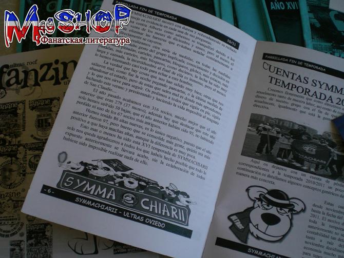 http://ic.pics.livejournal.com/lady_lads/10378739/583393/583393_original.jpg