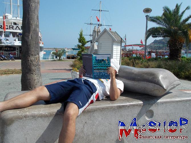 http://ic.pics.livejournal.com/lady_lads/10378739/601044/601044_original.jpg