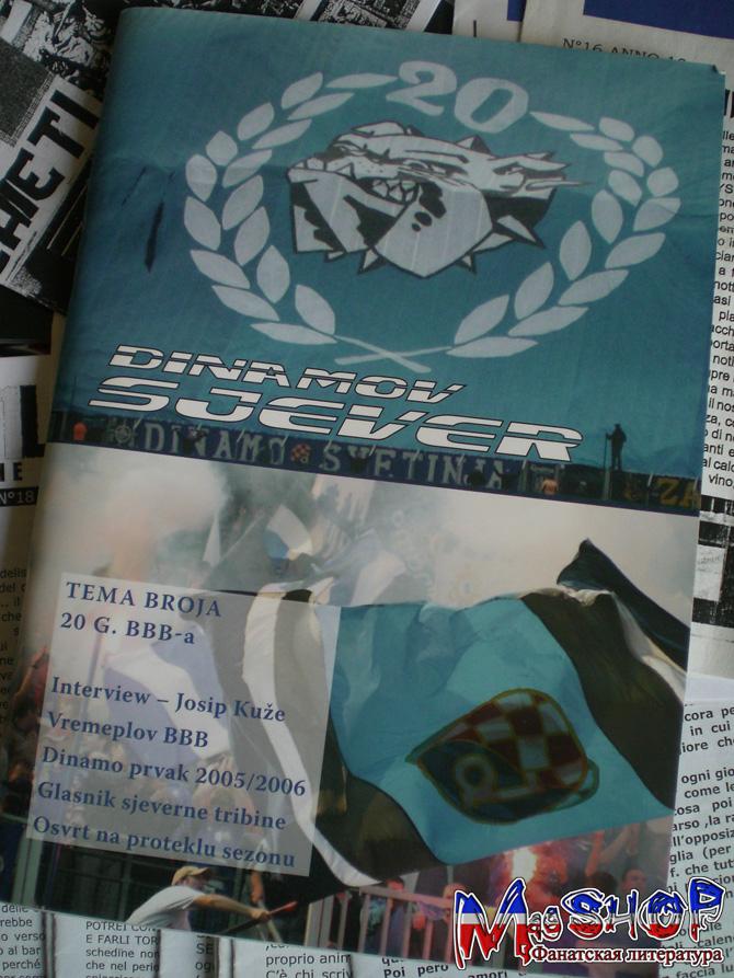 http://ic.pics.livejournal.com/lady_lads/10378739/613391/613391_original.jpg