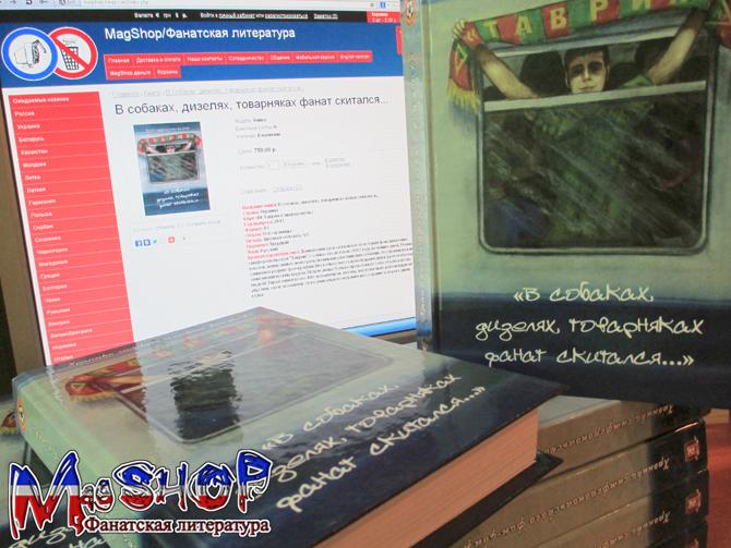 http://ic.pics.livejournal.com/lady_lads/10378739/676389/676389_original.jpg