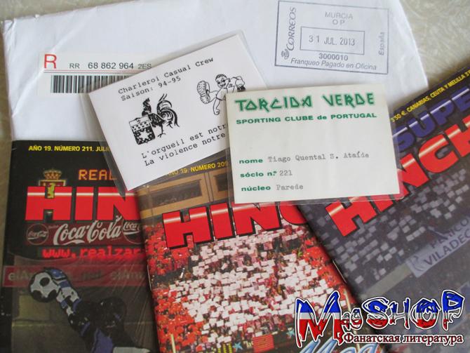 http://ic.pics.livejournal.com/lady_lads/10378739/715067/715067_original.jpg
