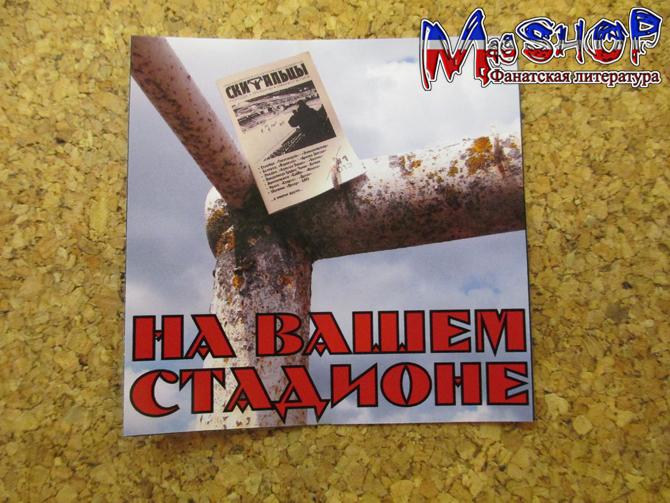 http://ic.pics.livejournal.com/lady_lads/10378739/727238/727238_original.jpg