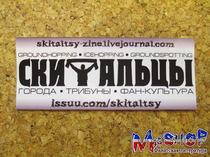 http://ic.pics.livejournal.com/lady_lads/10378739/727315/727315_original.jpg