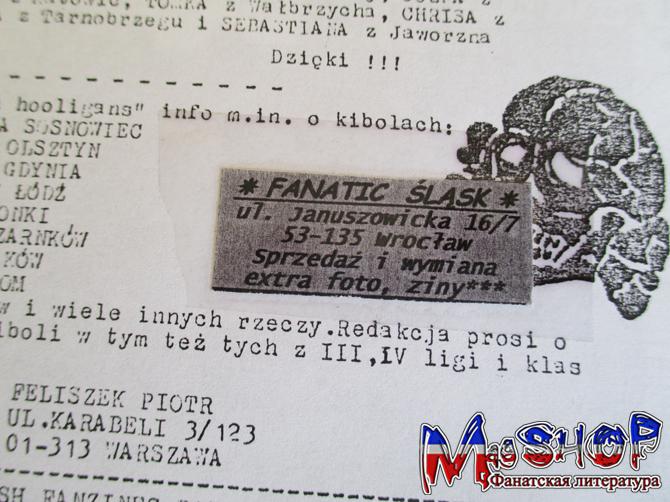 http://ic.pics.livejournal.com/lady_lads/10378739/735920/735920_original.jpg