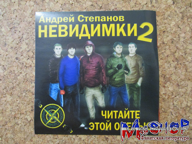 http://ic.pics.livejournal.com/lady_lads/10378739/739398/739398_original.jpg