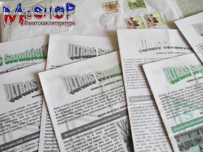 http://ic.pics.livejournal.com/lady_lads/10378739/748572/748572_original.jpg
