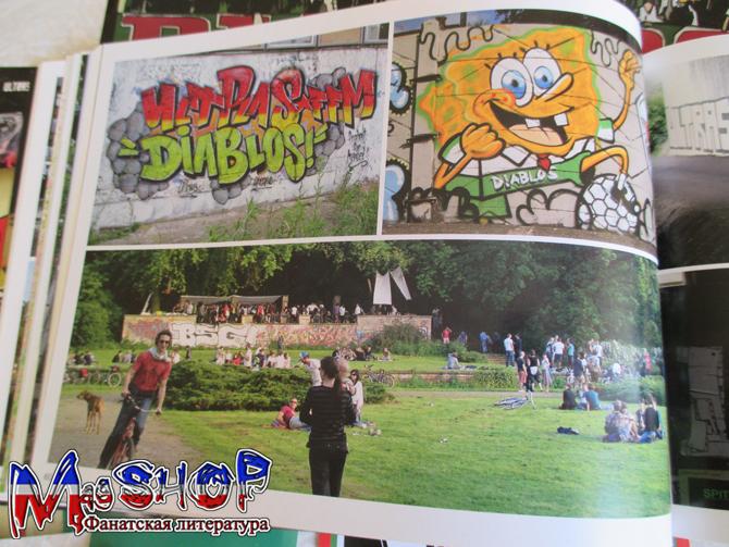 http://ic.pics.livejournal.com/lady_lads/10378739/760279/760279_original.jpg