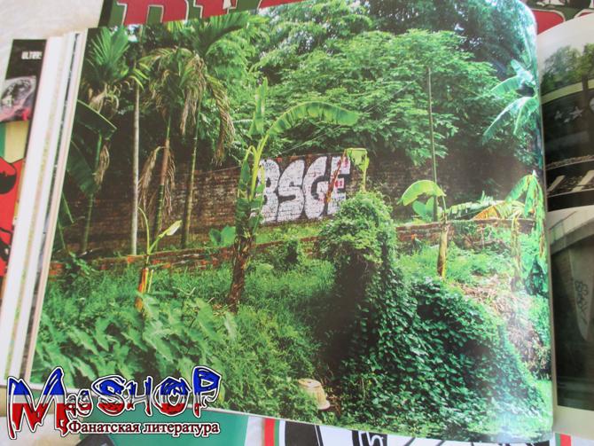 http://ic.pics.livejournal.com/lady_lads/10378739/760385/760385_original.jpg
