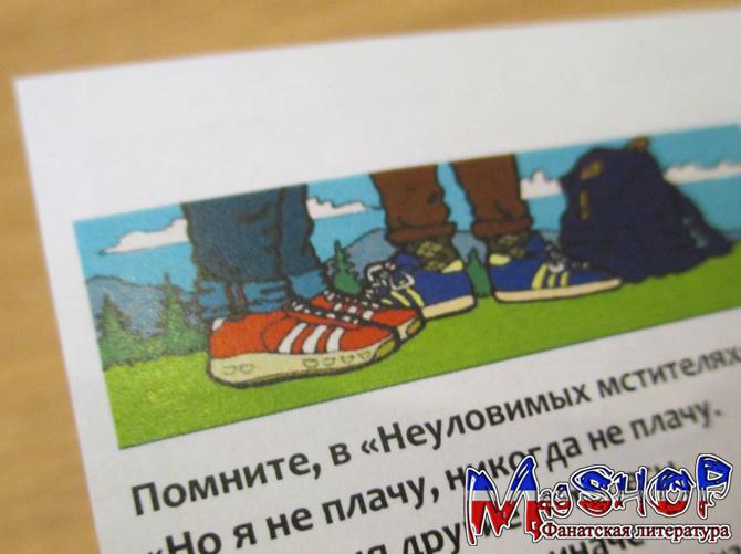 http://ic.pics.livejournal.com/lady_lads/10378739/800288/800288_original.jpg