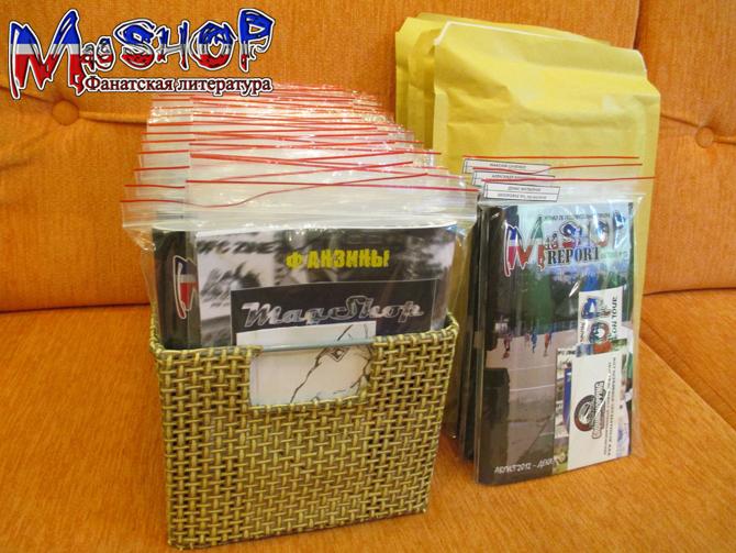 http://ic.pics.livejournal.com/lady_lads/10378739/808830/808830_original.jpg