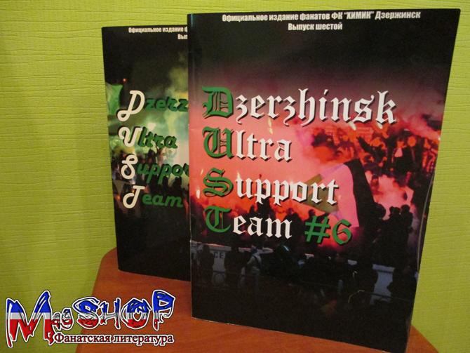 http://ic.pics.livejournal.com/lady_lads/10378739/850740/850740_original.jpg