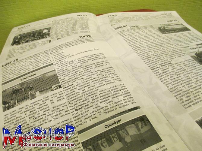 http://ic.pics.livejournal.com/lady_lads/10378739/850999/850999_original.jpg