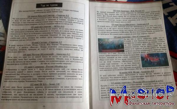 http://ic.pics.livejournal.com/lady_lads/10378739/864419/864419_600.jpg