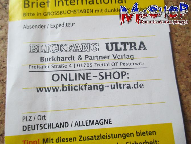 http://ic.pics.livejournal.com/lady_lads/10378739/880639/880639_original.jpg