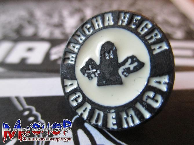 http://ic.pics.livejournal.com/lady_lads/10378739/955414/955414_original.jpg