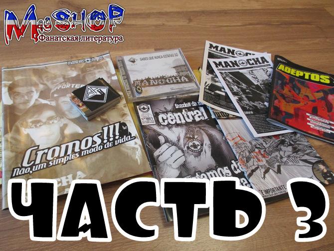 http://ic.pics.livejournal.com/lady_lads/10378739/956039/956039_original.jpg