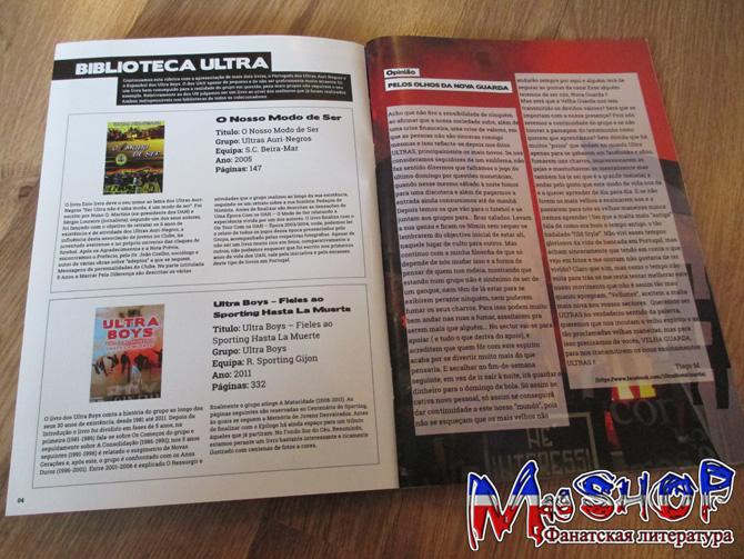 http://ic.pics.livejournal.com/lady_lads/10378739/956599/956599_original.jpg