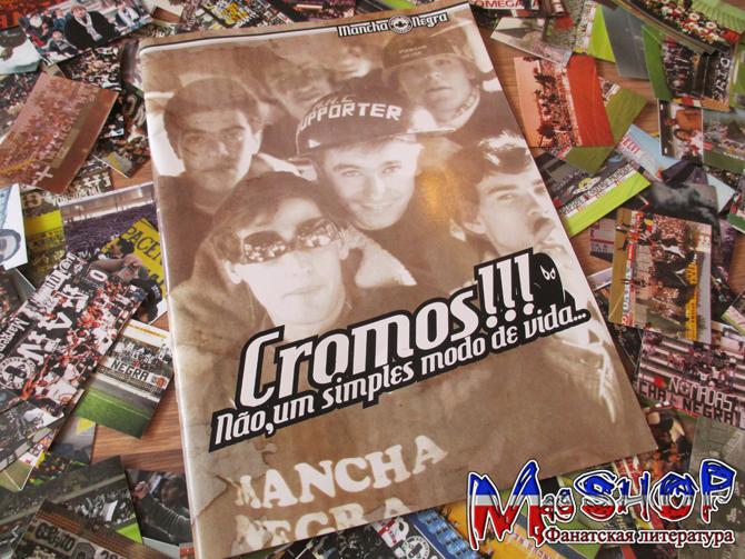 http://ic.pics.livejournal.com/lady_lads/10378739/960329/960329_original.jpg