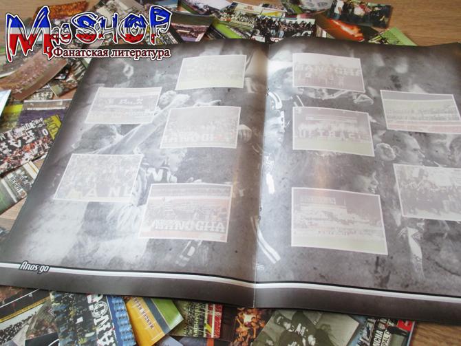 http://ic.pics.livejournal.com/lady_lads/10378739/960837/960837_original.jpg
