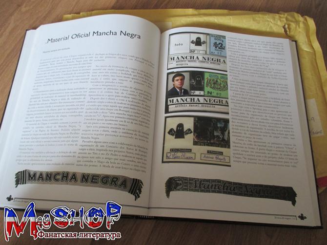 http://ic.pics.livejournal.com/lady_lads/10378739/967253/967253_original.jpg