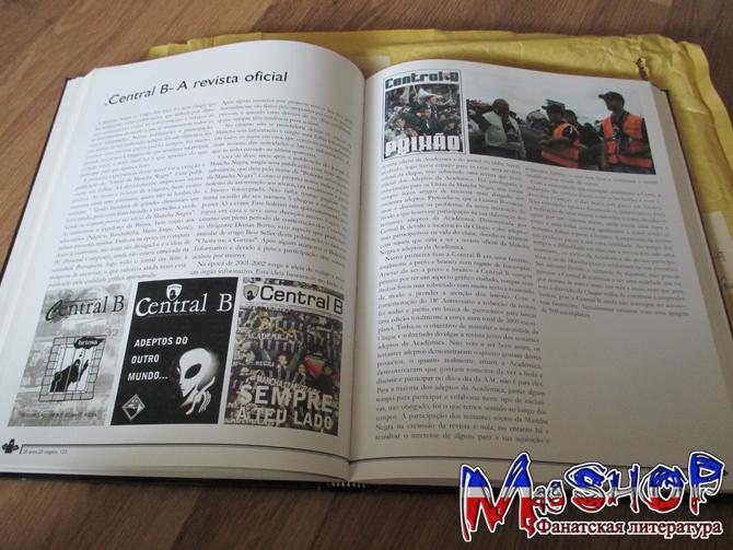 http://ic.pics.livejournal.com/lady_lads/10378739/968160/968160_original.jpg