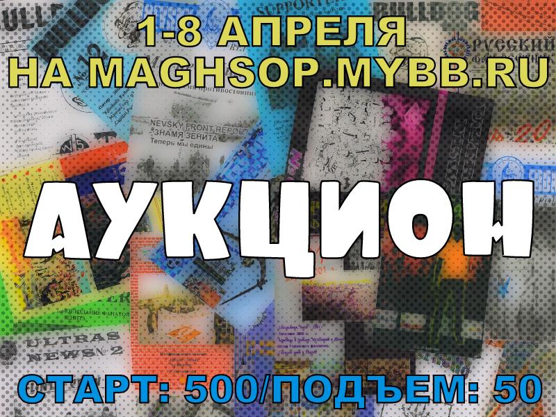 http://ic.pics.livejournal.com/lady_lads/10378739/981160/981160_original.jpg