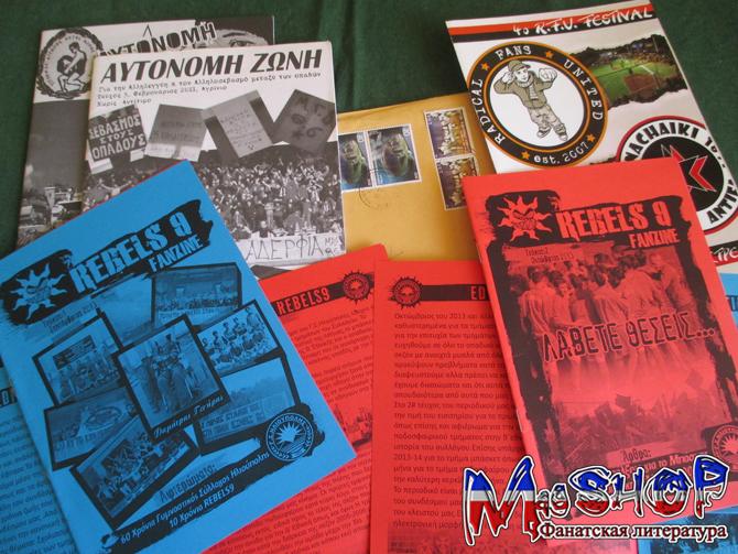 http://ic.pics.livejournal.com/lady_lads/10378739/997565/997565_original.jpg