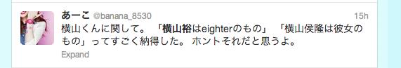 Screen Shot 2013-01-22 at 1.27.04 PM