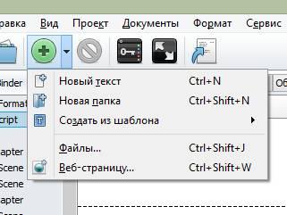 Добавление частей.jpg