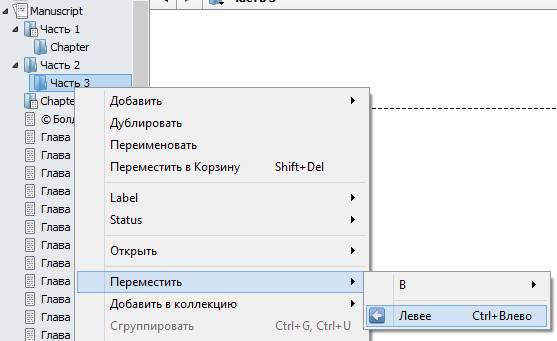 Именование частей.jpg