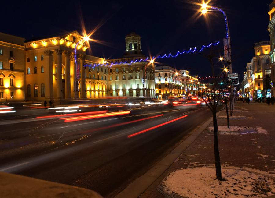 Я и Беларусь. Частка першая (Ч. 1)
