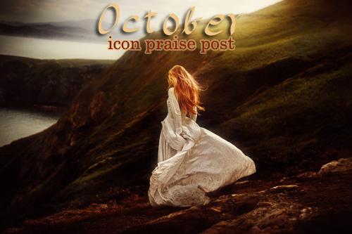 October 2015 praise